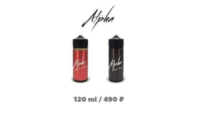 Жидкость Alpha 120 мл